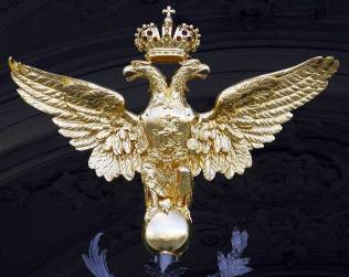 double-headed-romanov-imperial-eagle